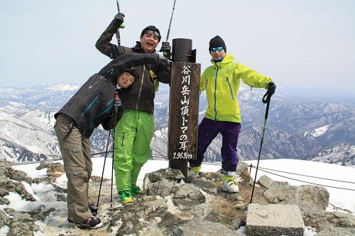 20150412谷川山頂.JPG